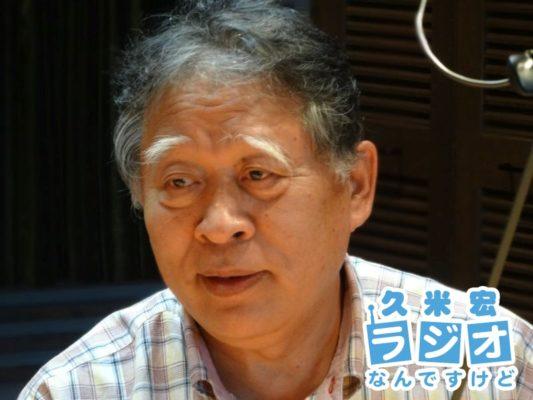 田中節三さん