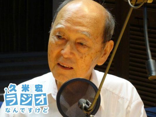 木谷明さん