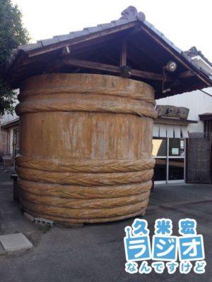 工場の前には大きな漬け樽