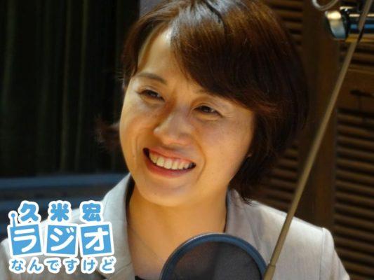 遠山昌子さん