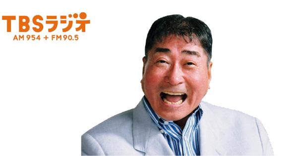<応募受付終了>JAPAN補聴器フォーラム2018 毒蝮三太夫トークショー観覧募集