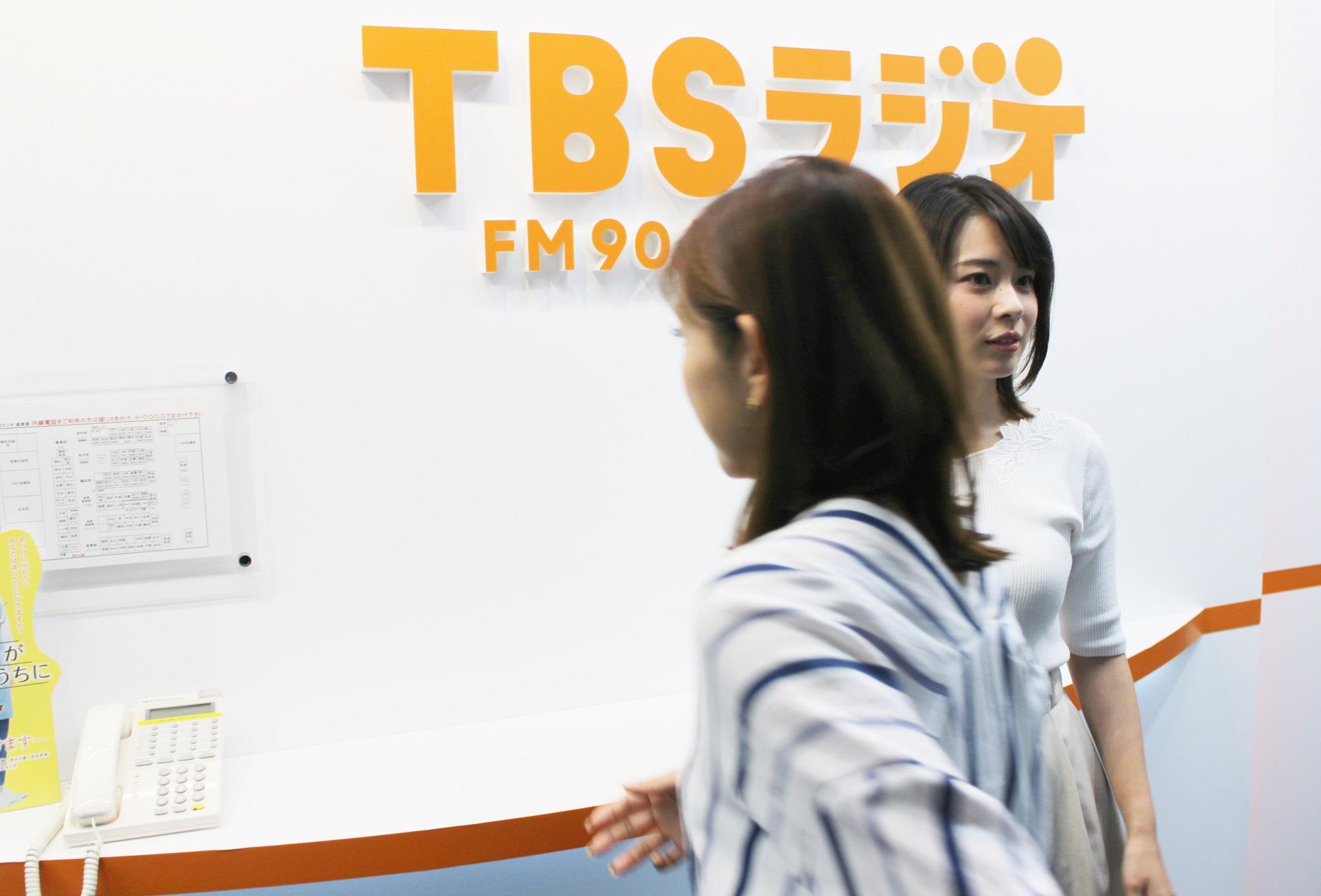 TBS★皆川玲奈 Vol.18★NEWS23 ->画像>1171枚