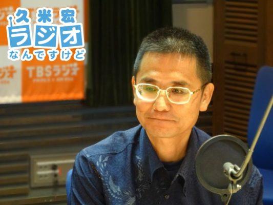 渡慶次憲夫さん
