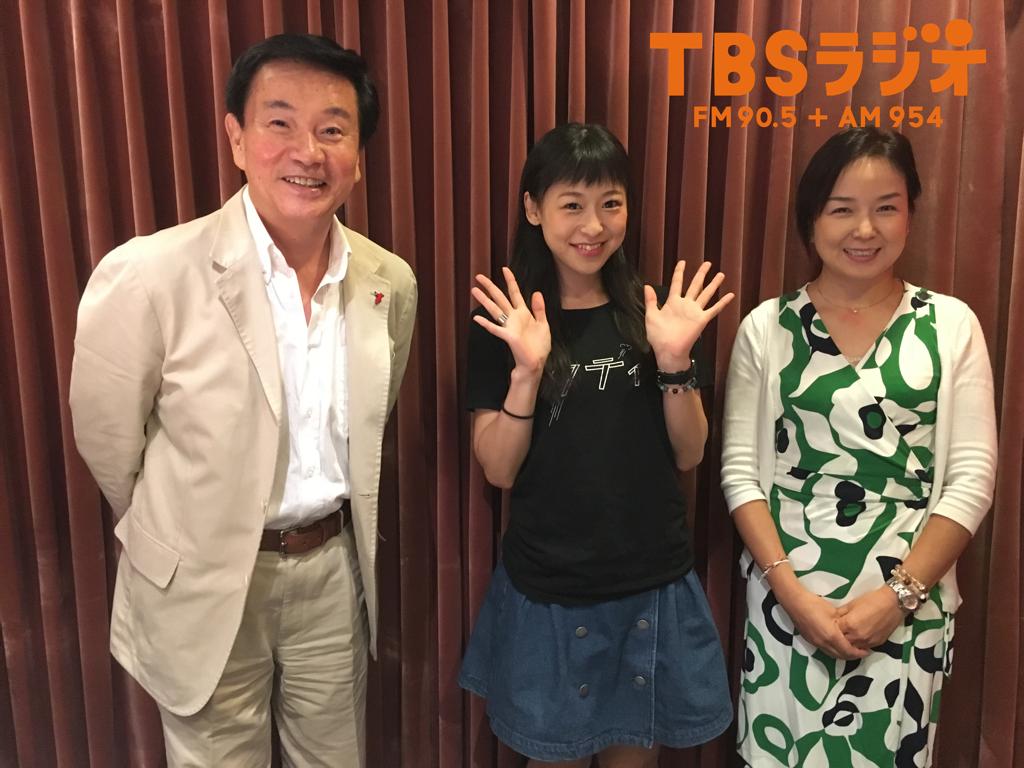 9月23日「千葉ドリーム!もぎたてラジオ」<声優・徳井青空 ...