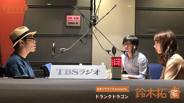 TBS☆宇垣美里 Part43☆ ひるおび!アフター6ジャンクション 鈴木拓宅->画像>237枚