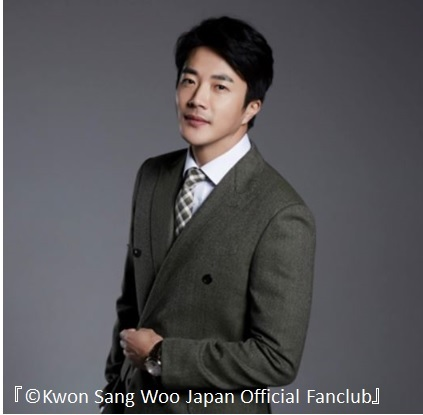 """Kwon Sang Woo The Stage 2018 〜クリスマスも""""アス""""〜"""