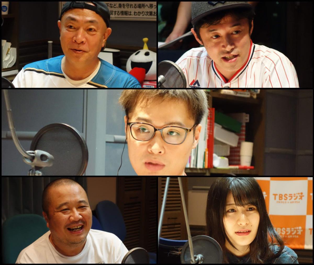 放送スケジュール プロ野球見るならスカパー!