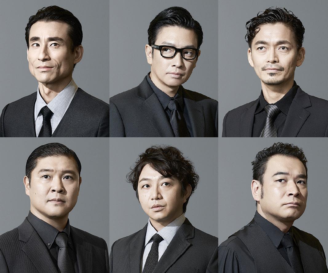コント集団カジャラ 第4回公演『怪獣たちの宴』 東京公演