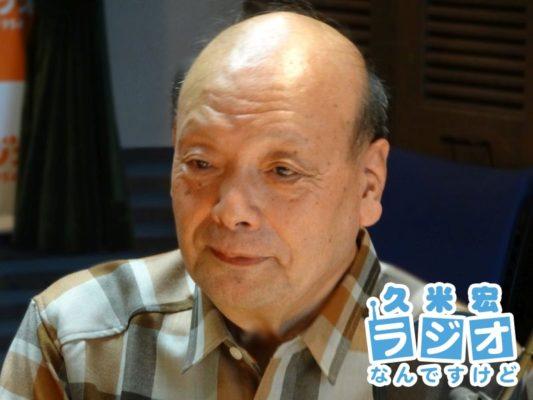 高橋昭さん