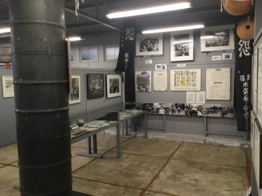 歴史考証館の展示