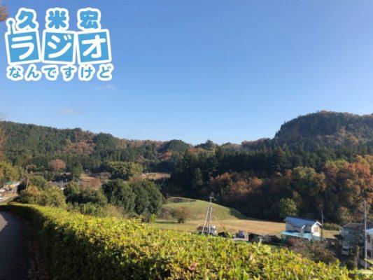 学園からの風景