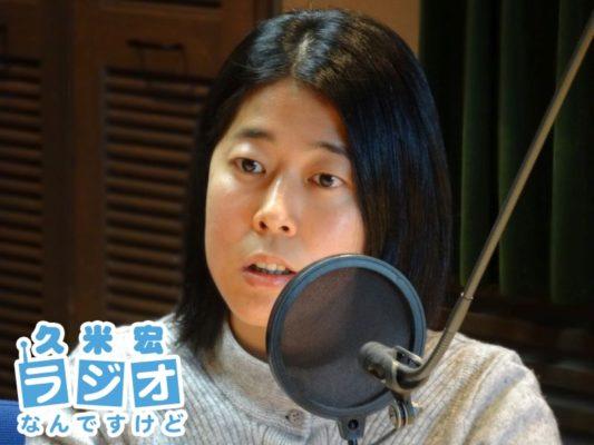 永野三智さん