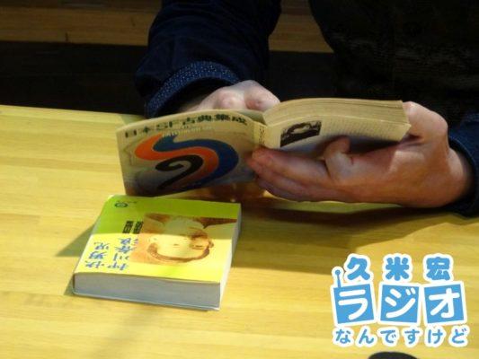 ヨコジュンの本