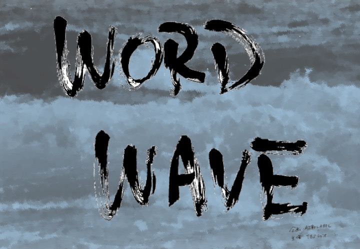 WORD WAVE