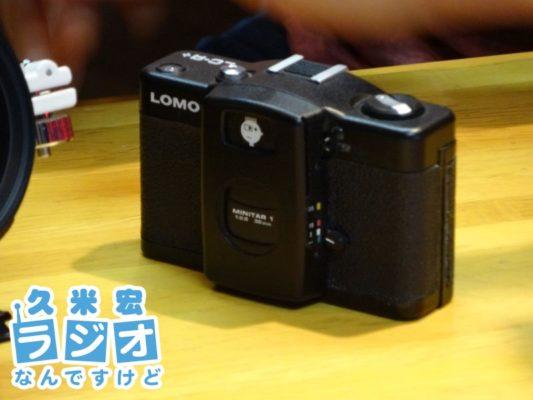 カメラ(LOMO)