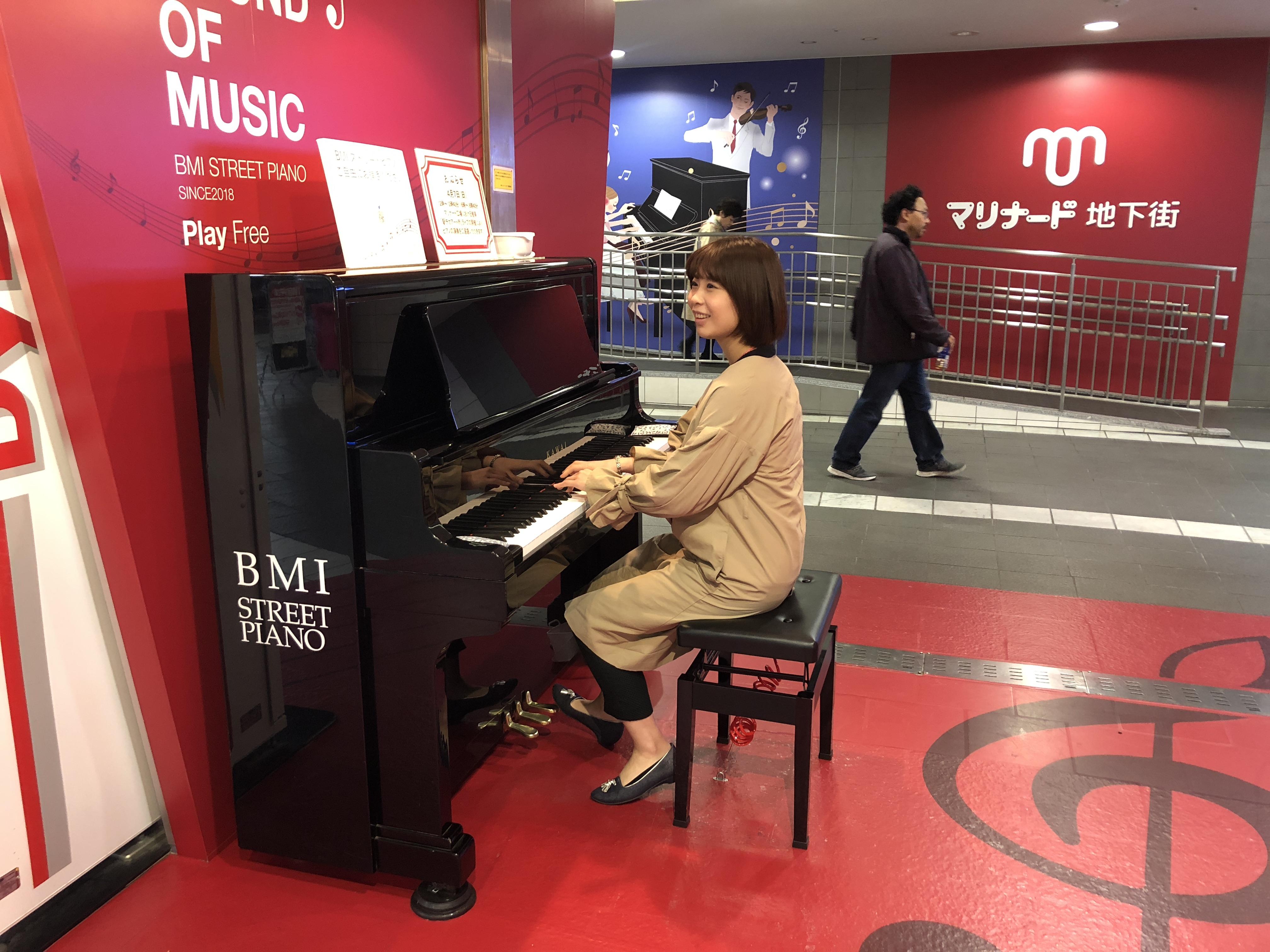ピアノ 東京 ストリート