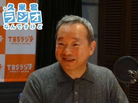 芳沢光雄さん