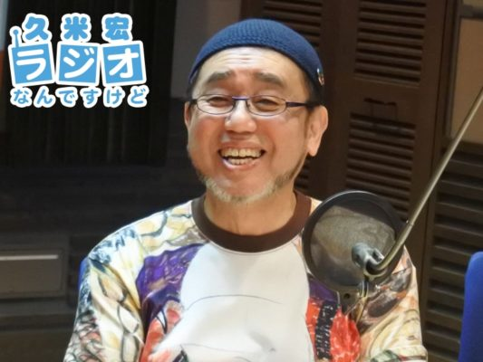 加藤眞理さん