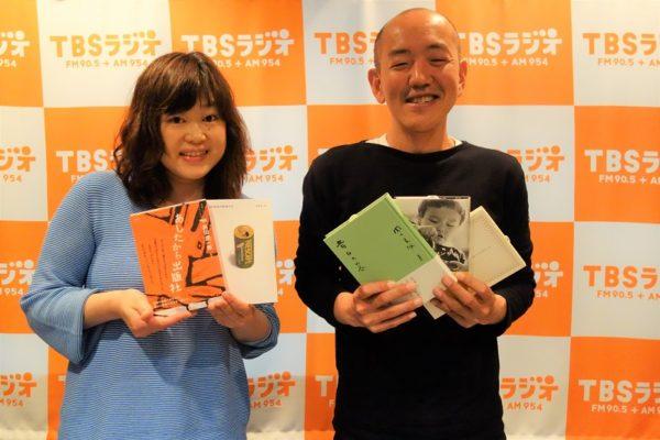 2009年のラジオ (日本)