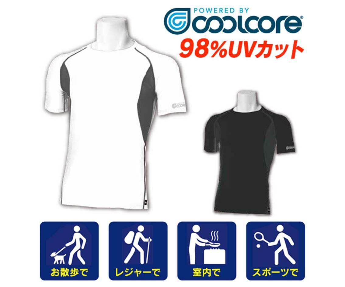 冷感テクノロジーでひんや~りしてくるTシャツを紹介!