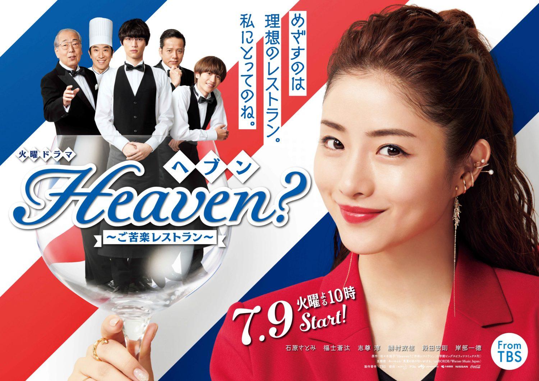 2020.9.5(土) 超!・宇宙フェス2020 with バ ...