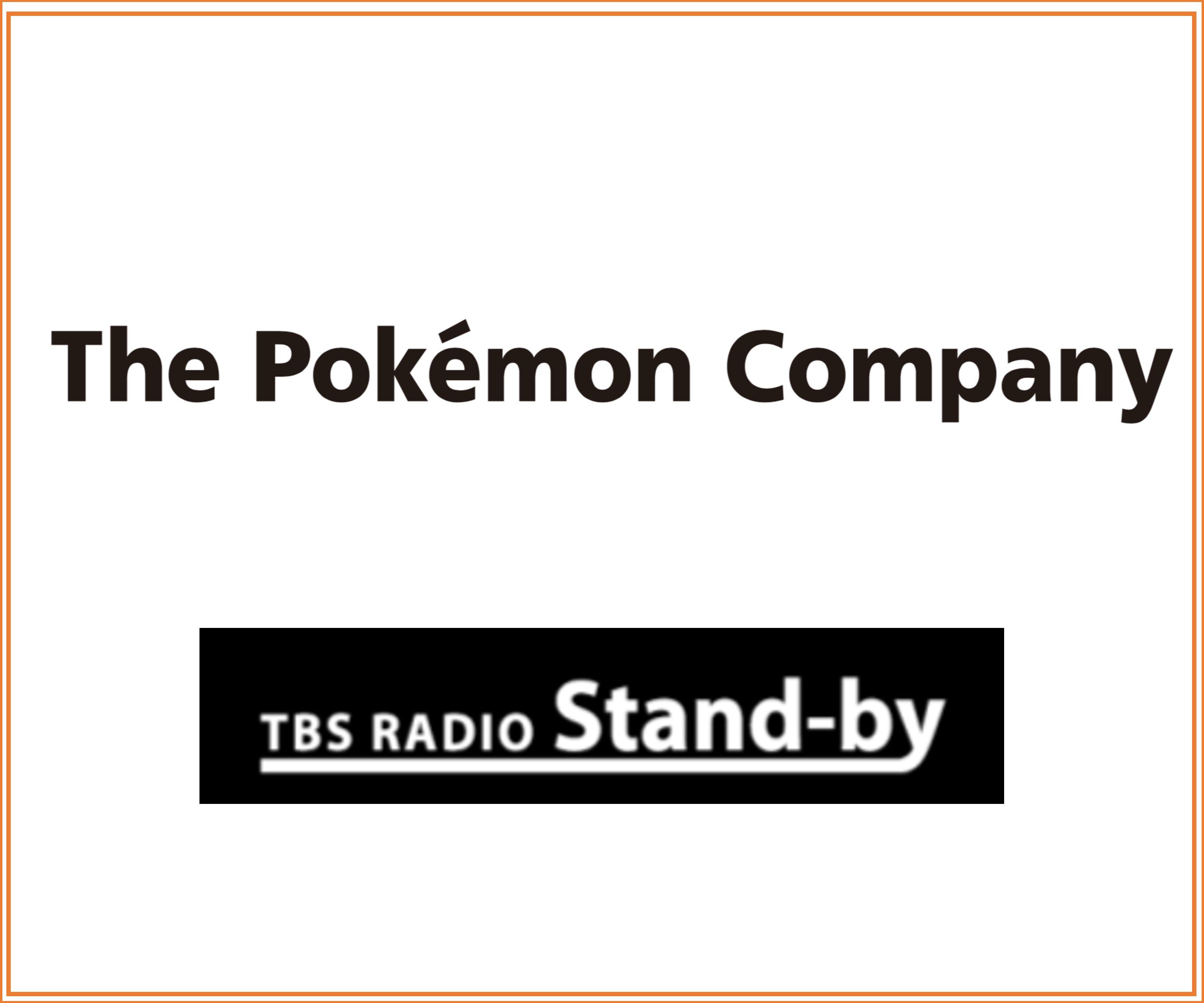 「森本毅郎・スタンバイ!」放送30年トークセミナー『ポケモンでわかる!企画に役立つヒット術 』開催