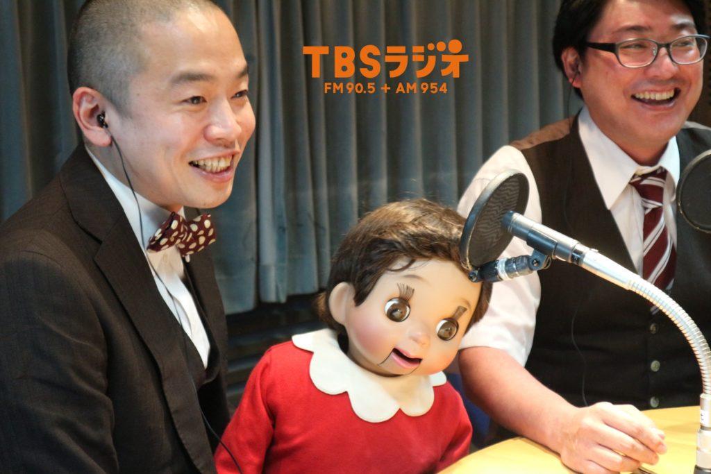 放送中                                                                                    TBSラジオ FM90.5 + AM954                                                    放送中横浜銀蝿40th・嵐がシャネルズの楽屋に乗り込んだ過去TBSラジオ「爆笑問題の日曜サンデー」番組への投稿                この記事の                番組情報            爆笑問題の日曜サンデー