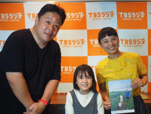 パプリカちせ 新海誠監督の娘新津ちせは、子役でパプリカを踊るFoorinのメンバー!