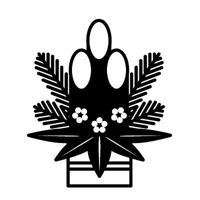 DJ松永<br>「令和最初の年賀状プロジェクト」