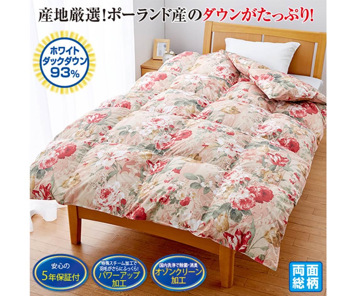 高級羽毛布団を初売りセール価格でご紹介!