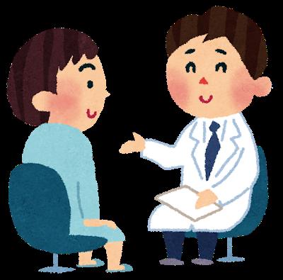 神取忍さんからDJ松永に喝!!!【健康HIP HOPプロジェクト!!】