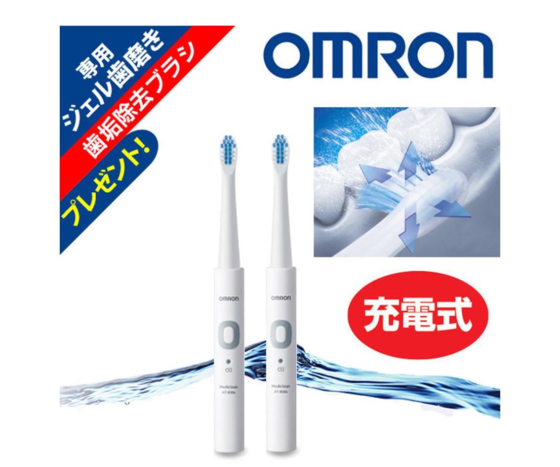オムロンの音波歯ブラシ 特別復刻記念セット