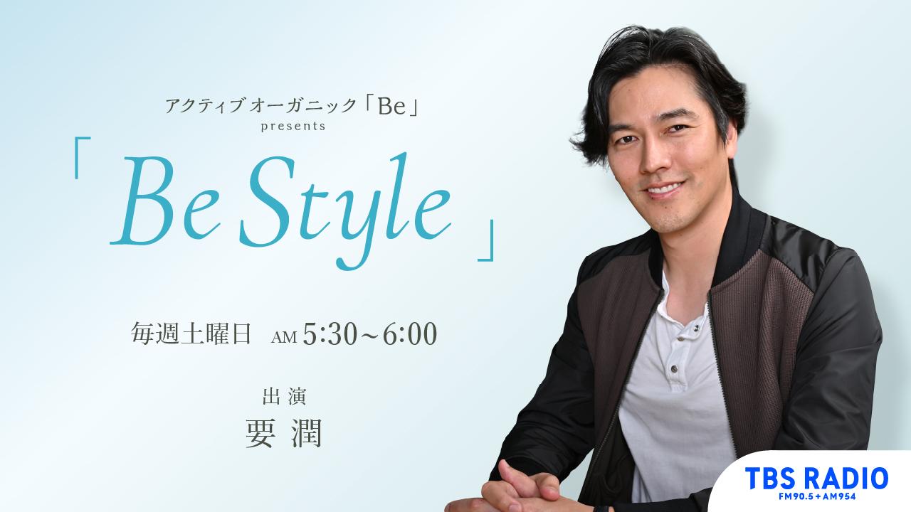 放送中                                                                                                                                                                                                        TBSラジオ FM90.5 + AM954                                                    放送中