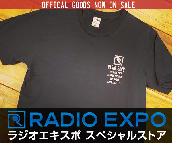 TBSラジオスペシャルストア