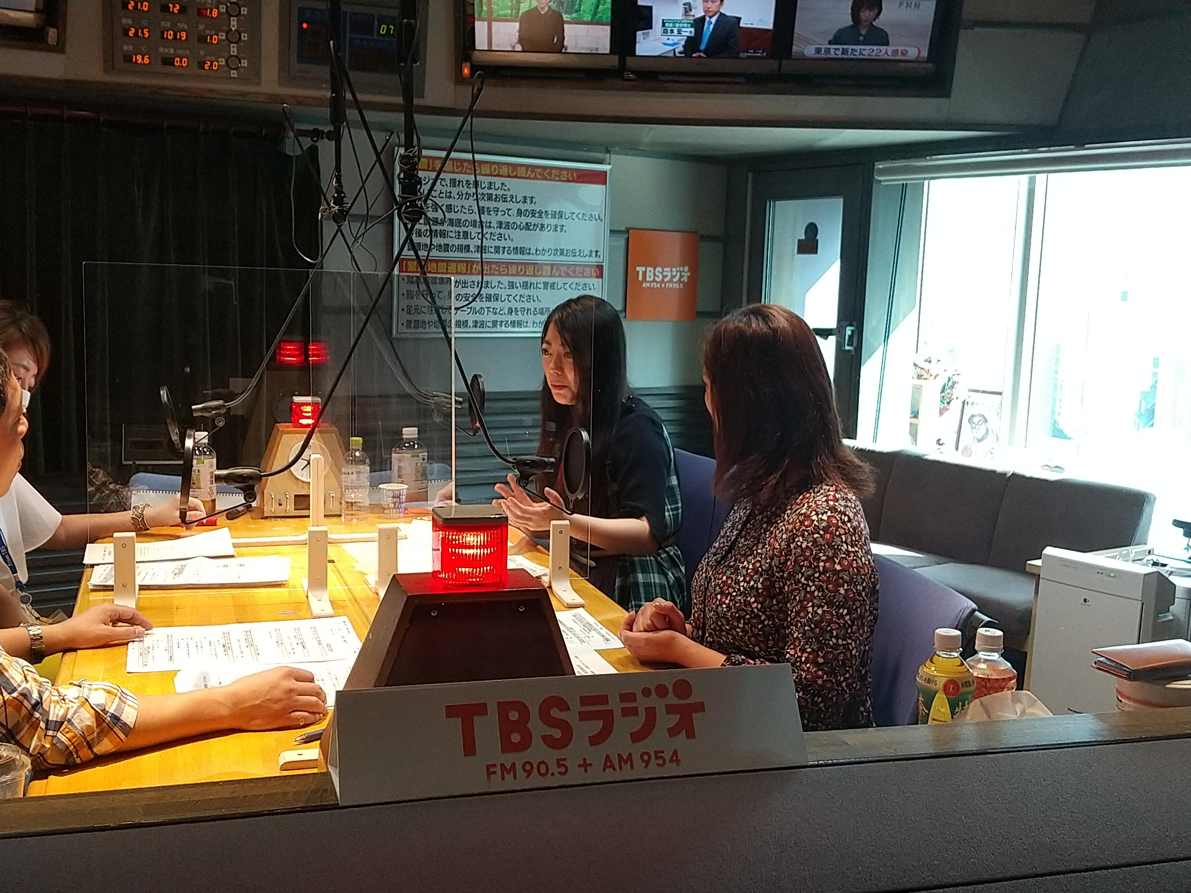 放送中                                                                                                                                                                                                                                    TBSラジオ FM90.5 + AM954                                                    放送中社会学者・富永京子さんのニュースコメント(2020年5月30日)                この記事の                番組情報            蓮見孝之 まとめて!土曜日