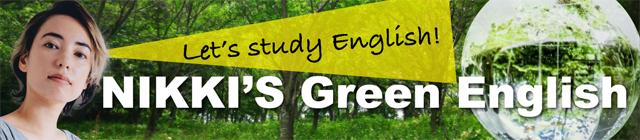 NIKKI'S Green English