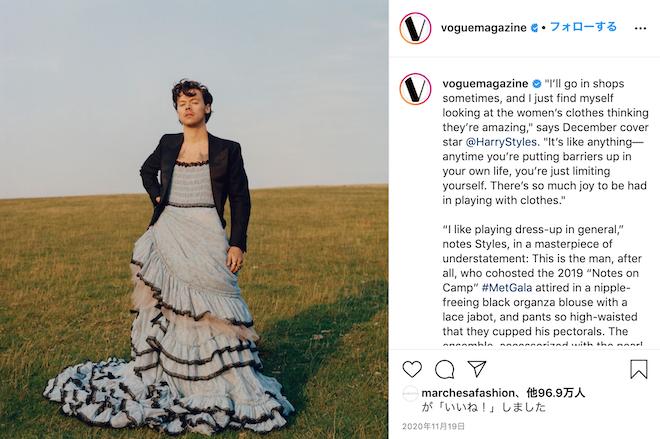 VOGUE Instagram