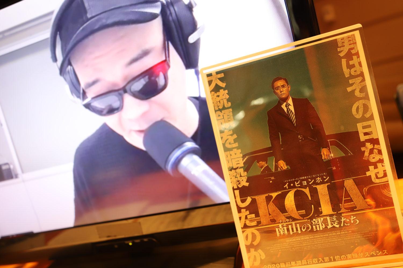 の たち 南山 部長 韓国大統領・朴正煕の暗殺事件をもとに描く イ・ビョンホン主演の映画『KCIA