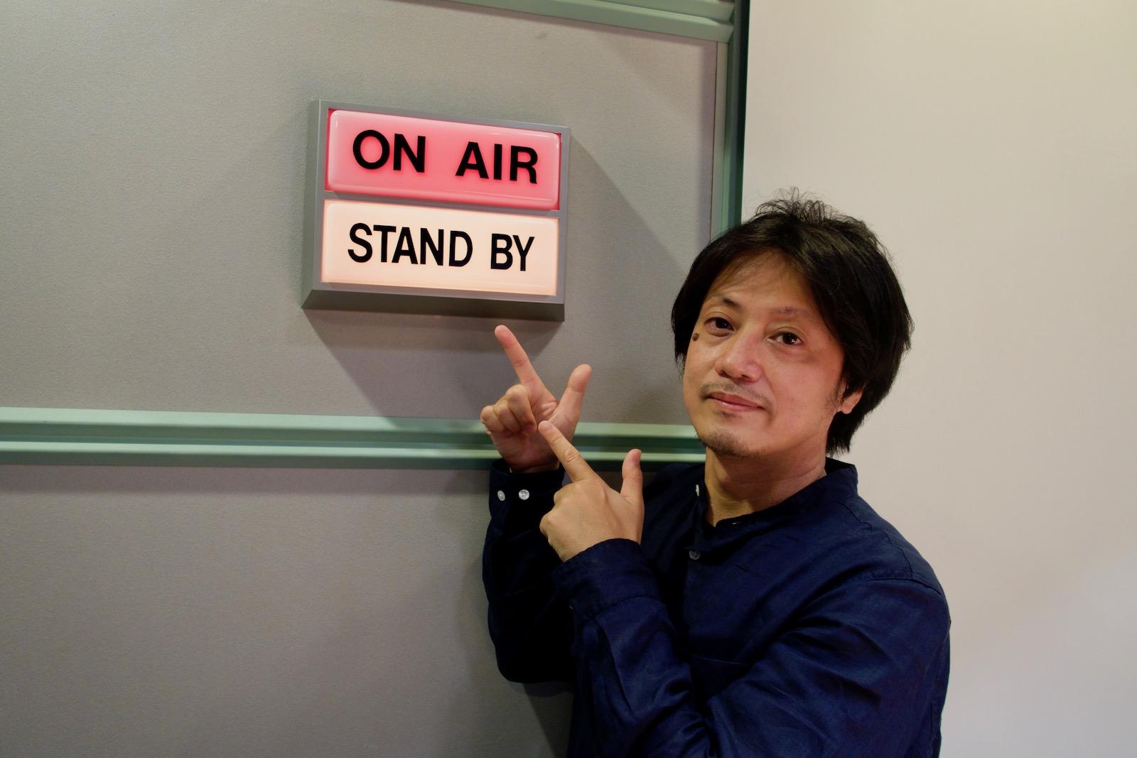 【radikoタイムフリー】ライター、編集者の九龍ジョー(くーろん・じょー)さん!自身のルーツを語る。